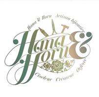 Hana et Horu